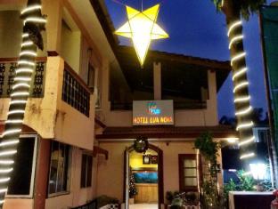 Hotel Lua Nova North Goa - Hotel Entrance