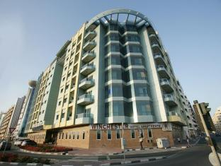 /zh-tw/winchester-hotel-apartments/hotel/dubai-ae.html?asq=jGXBHFvRg5Z51Emf%2fbXG4w%3d%3d
