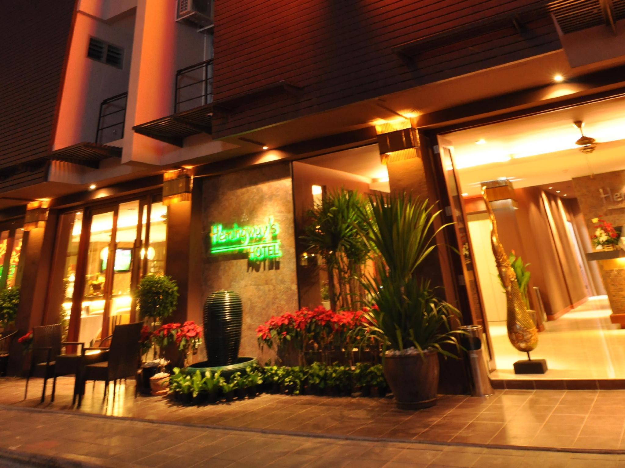 ヘミングウェイズ ホテル10