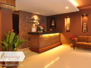 Hemingway's Hotel Phuket - Recepció