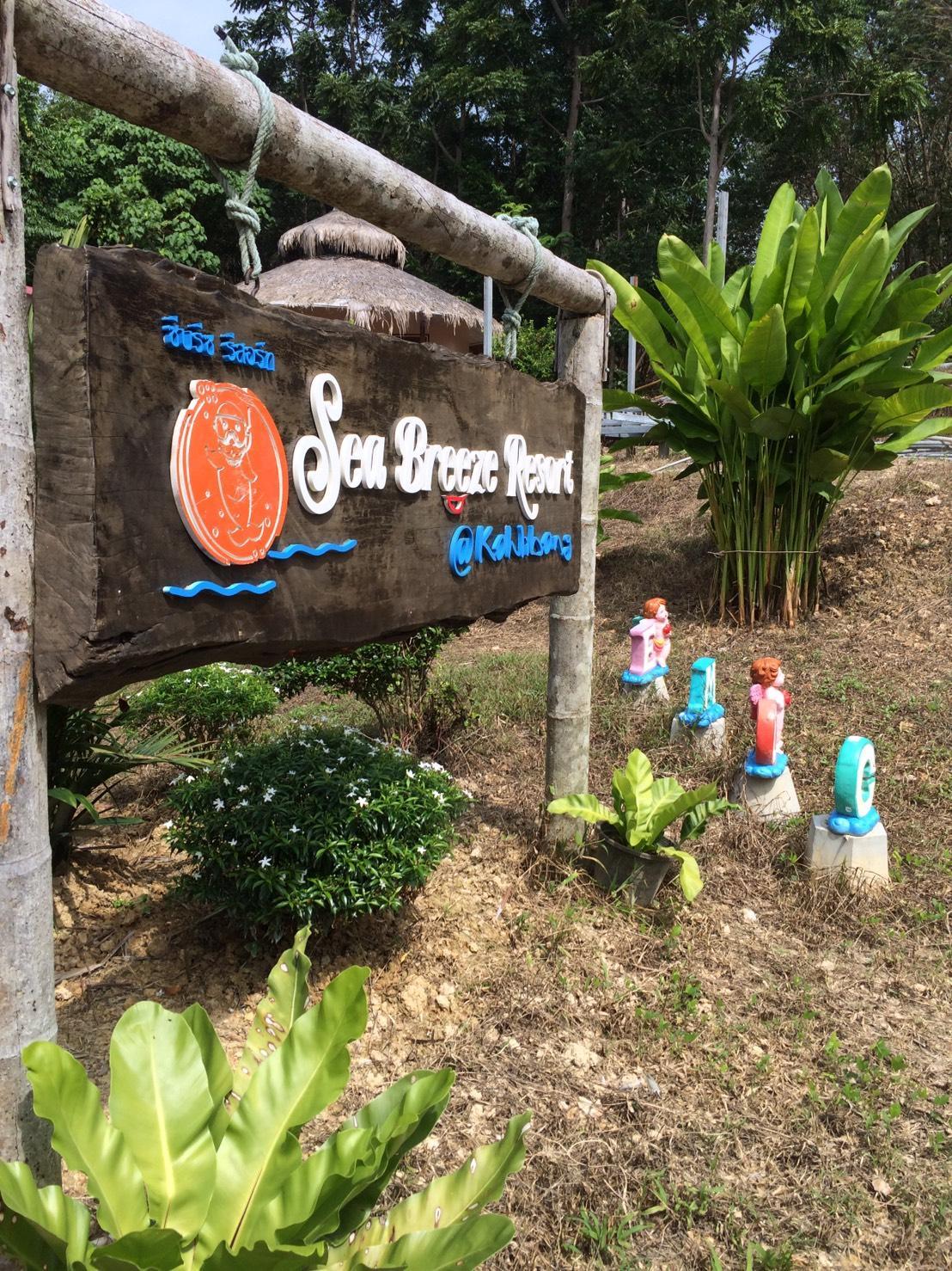 Sea Breeze Resort @ Koh Libong