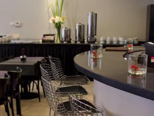 Apart Hotel & Spa Congreso Buenos Aires - Pub/Lounge