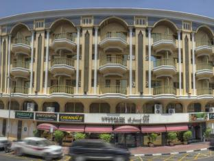 Hyde Park Hotel
