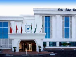 /zh-tw/al-ain-palace-hotel/hotel/abu-dhabi-ae.html?asq=mA17FETmfcxEC1muCljWG7sHXSL1RoGDwegXS7hZzoGMZcEcW9GDlnnUSZ%2f9tcbj