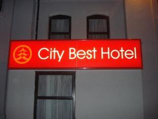 Citybest Hotel London - Exterior
