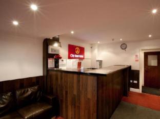Citybest Hotel London - Reception