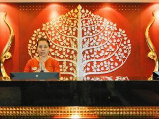 Inn House Pattaya - Lobby