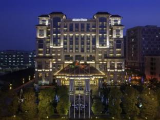 Marco Polo Hotel Jinjiang Quanzhou