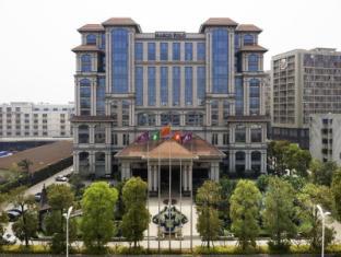 Marco Polo Hotel Jinjiang Quanzhou - Exterior