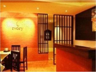 Ivory Phi Phi Island Hotel Koh Phi Phi