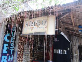 Cebu Guest House Mesto Cebu - trgovine