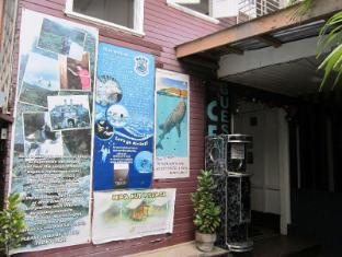 Cebu Guest House Mesto Cebu - vhod