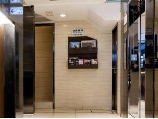 Pop Hotel הונג קונג - קבלה