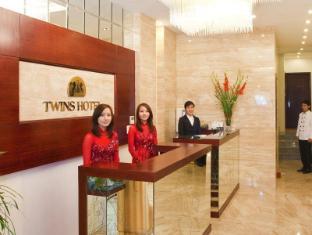 Twins Hotel