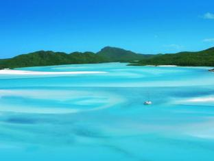 at Whitsunday Vista Resort Whitsunday Islands - Nabij attractie