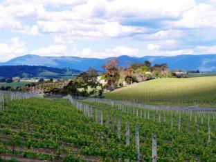 Balgownie Estate Vineyard Resort & Spa Yarra Valley - Surroundings