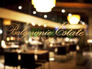 Balgownie Estate Vineyard Resort & Spa Yarra Valley - Entrance