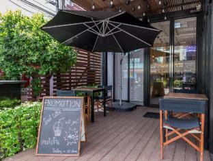 Mooks Residence Pattaya - Coffee Shop/Cafe