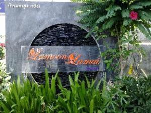 關於拉穆拉邁住宅 (Lamoon Lamai Residence)
