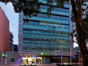 Фото отеля Hotel Holiday Inn Express Bogota