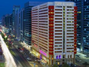 โรงแรมซิตี้ซีซันส์อัลฮัมรา