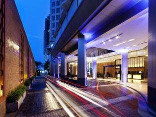 Anantara Sathorn Bangkok Hotel Bangkok - Entrance