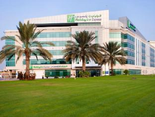 Holiday Inn Express Dubai Airport Hotel