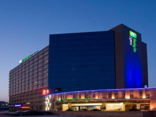 Holiday Inn Express Shanghai Jinqiao Central Hotel