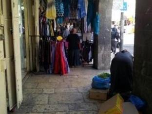Rivoli Hotel Jerusalem - Umgebung
