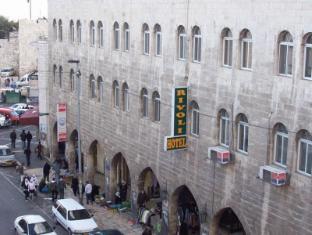 Rivoli Hotel Jerusalem - Hotel Aussenansicht