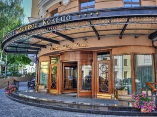 Garden Ring Hotel Moscow - Entrance