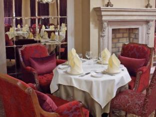 Garden Ring Hotel Moscow - Restaurant