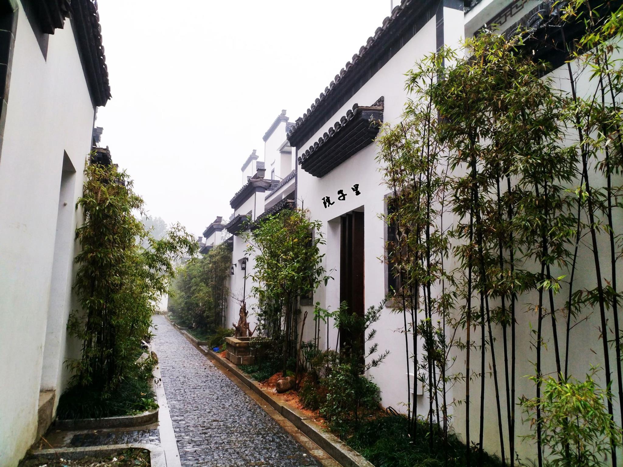 Huangshan Yuanzili Boutique Hostel