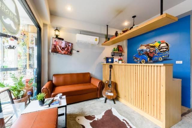 ฮิป โฮสเทล ป่าตอง – Hip Hostel Patong