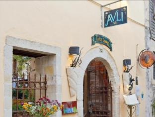 /avli-lounge-apartments/hotel/crete-island-gr.html?asq=jGXBHFvRg5Z51Emf%2fbXG4w%3d%3d