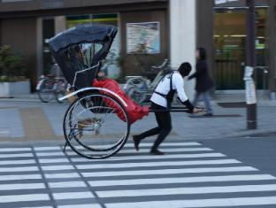 Agora Place Asakusa Tokyo - Surroundings