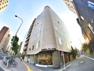 Agora Place Asakusa Tokyo - Exterior