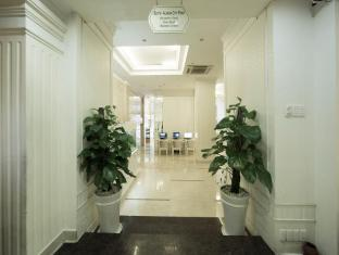 Alagon Western Hotel Ho Chi Minh City - Business Center