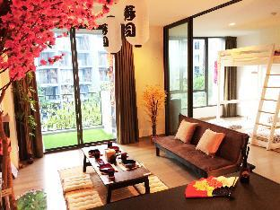 Japan Room@ The Valley Khao Yai