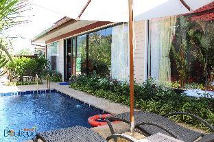 Boutique Resort Private Pool Villa บูทีค รีสอร์ต ไพรเวท พูล วิลลา