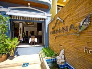 Arimana Hotel Phuket - Hotel Entrance