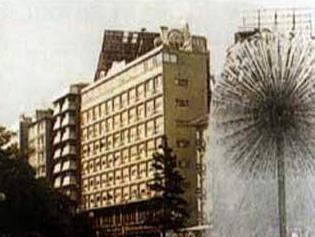 Gurkent Hotel