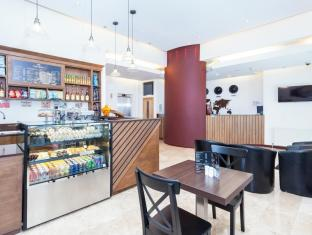 Avni Kensington Hotel London - Coffee Shop & Front Desk