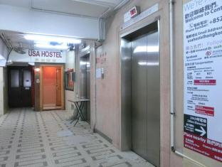 USA Hostel Гонконг - Лобби