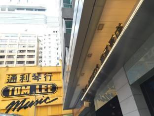 فندق بينيتو هونج كونج - المتاجر