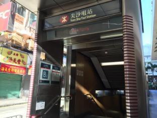 فندق بينيتو هونج كونج - مواصلات قريبة