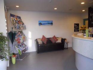 Parklane Motor Inn Takapuna Beach Auckland - Reception