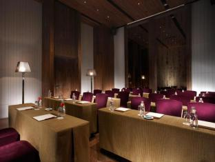 Palais de Chine Hotel Taipei - Meeting Room
