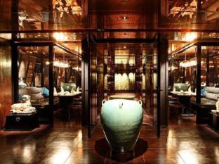 Palais de Chine Hotel Taipei - Restaurant
