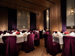 Palais de Chine Hotel Taipei - Ballroom